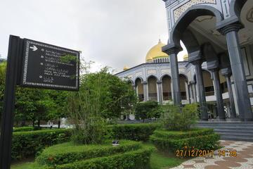 Brunei Capital City Half Day Shore Excursion & Exclusive Water Village Tour