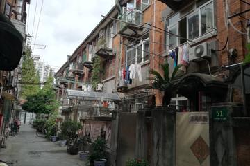 Historic Hongkou--Japanese settlement before 1941