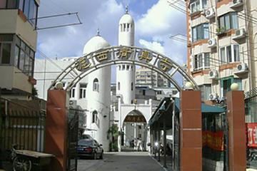 Muslim Market Tour
