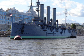 Trip to Cruiser Aurora Saint Petersburg Russia
