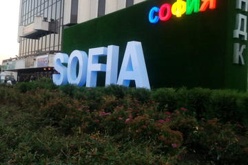 Sofia Guided Walking City Tour