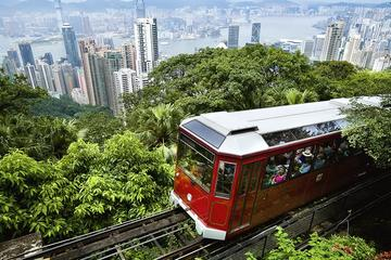 Skip the Line to Victoria Peak...