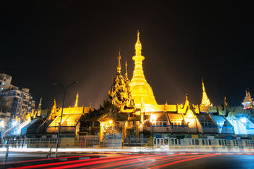 Half-Day Amazing Yangon Tour...