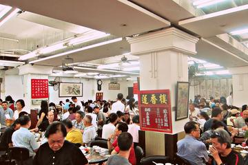 Small-Group Dim Sum Lunch in Hong Kong