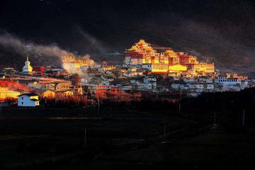 1-Day Shangri-La Monastery and Lake Tour