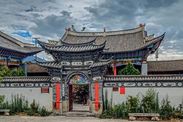 2-Day Dali & Lijiang Classical Tour