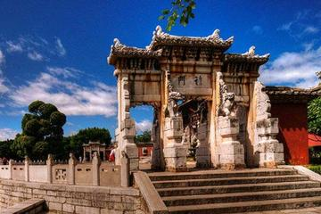 3-Day Jianshui Culture and Cave Tour