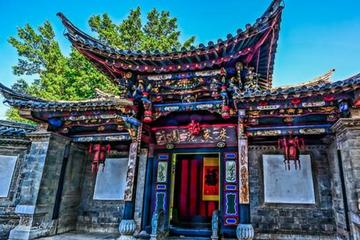 3-Day Jianshui Culture and Temple Mountain Tour