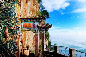 One Day Mountain and Flower Tour in Kunming