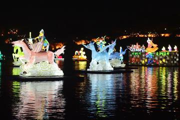 Jinju Namgang Yudeung (Lantern) Festival from Seoul and Busan