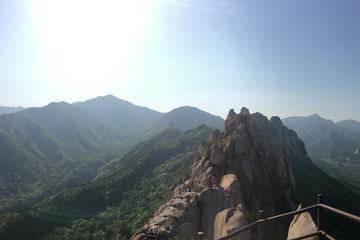 Trip to Mount Seorak and Naksansa Temple