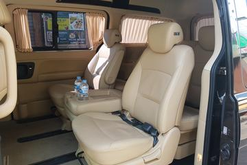 Private Arrival Transfer: Incheon Airport to Seoul Hotels