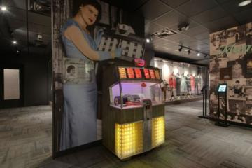Patsy Cline Museum Admission Pass
