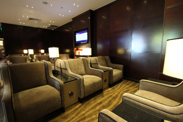 Aeropuerto Internacional de Kuching Plaza Premium Lounge