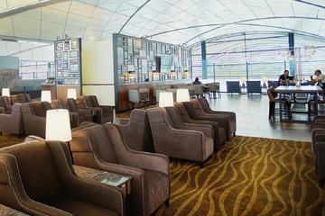 Phnom Penh International Airport Plaza Premium Lounge