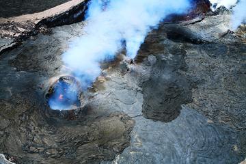 火山と滝の極限ツアー:火山を見に行く45分間の…