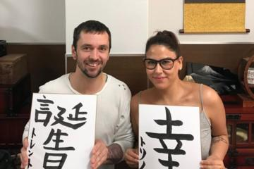 Calligraphy in Osaka  Shodo Experience in Osaka