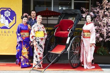 Geisha & Maiko Photoshoot