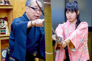 Samurai Sword Experience in Kyoto Tameshigiri