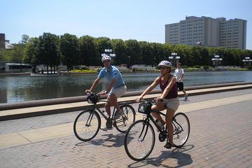 Noleggio bici a Boston