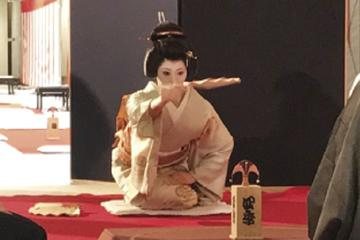 Geisha Entertainment Show including Multi-course Meal with English