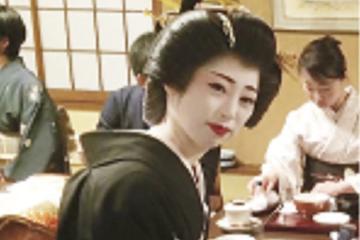 Geisha Entertainment Show inklusive japanischer Boxed Mahlzeit mit...