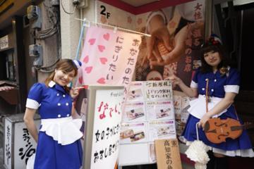 Half-Day Akiba Highlights Tour