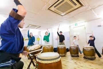 Japanese Taiko Drumming Class
