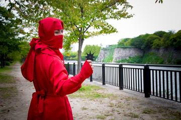 Plano de Caminhada Ninja perto do...