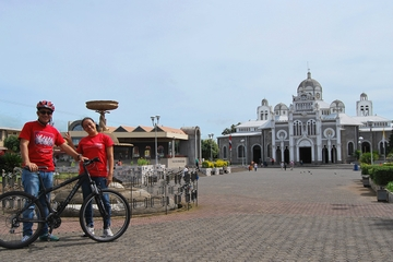 Viagem de trem de um dia a Cartago a partir de San Jose: passeio de...