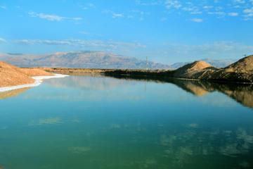 Destaques da viagem diurna em Israel: Jerusalém e Mar Morto
