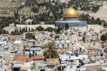 Jerusalem Super Saver: Jerusalem and the Dead Sea Day Tour plus In...