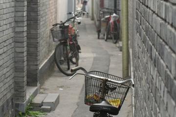 Fahrradtour durch Peking