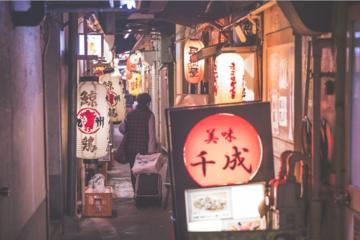 Tóquio à noite: excursão de comida...