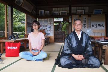 Western Kyoto Spiritual Tour: Forest Spirits of Bamboo and Zen