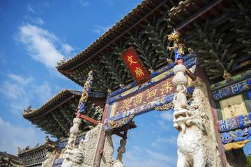 Private Tour: 2 Nächte in Shandong, Fahrt im Shinkansen ab Shanghai...