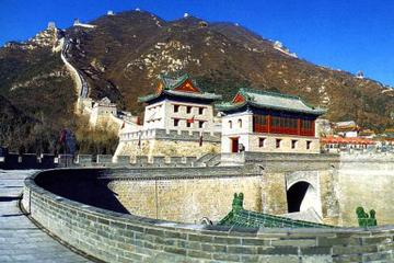 Private Tour: Halbtägige Tour zur Chinesischen Mauer bei Juyongguan