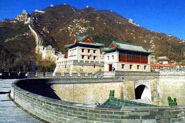 Tour privado: excursión de medio día a la Gran Muralla en Juyongguan