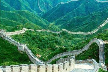 Tour privado: excursión de un día a la Gran Muralla China y al...