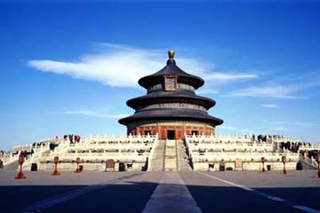 Tour storico di Pechino della Città Proibita, piazza Tienanmen e