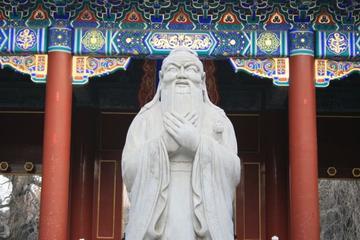 Excursão a pé em Pequim: a história...