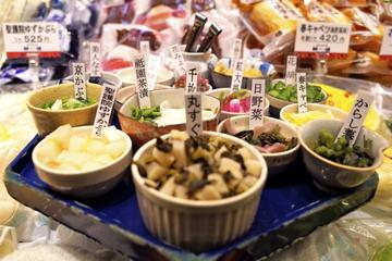 Marché de Nishiki en petit groupe: le cœur de la cuisine de Kyoto