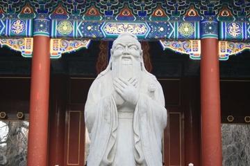 Visite à pied de Pékin: histoire des pensées et religions chinoises...