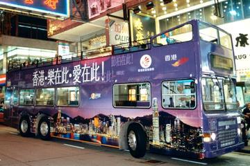 マイバスで行く!オープントップバス・パノラマド…