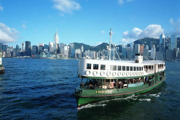 Hong Kong Regular 1 Day Tour with Japanese guide - Mybus
