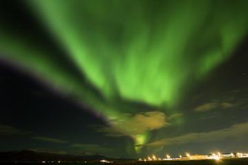 Kopars Fine Dining-Abendessen und Polarlichter-Bootstour ab Reykjavik