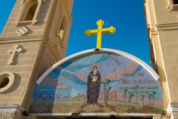 Excursion d'une journée aux cèdres du Liban, à Kozhaya et à Besharreh...