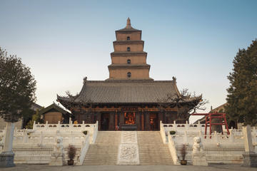 2-Night Xi'an City and Terracotta Warriors Tour