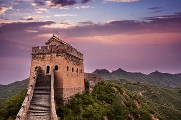 Wandertour entlang der Chinesischen Mauer ab Peking: Simatai West...