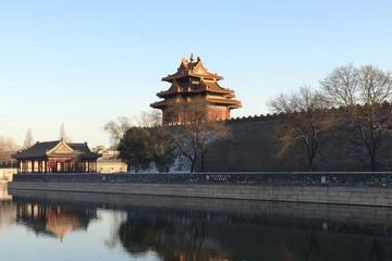 2Days Beijing private tour-Forbidden City,Temple of Heaven,Mutianyu Great Wall